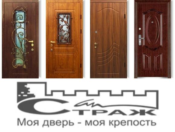 стальные двери холла