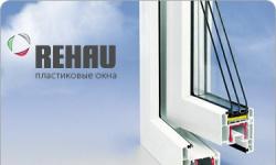 Компания Rehau: история успеха